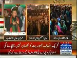 Javaid Hashmi Is Angry With Imran Khan, Watch Imran Khan's Exclusive Message For Him