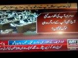 ARY NEWS Javed Hashmi Chaudhry Aitzaz Ahsan speech from National Assembly[2 september 2014]