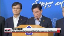 Government's 2015 budget increase to be smaller than expected Lawmaker