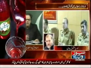 Live With Dr Shahid Masood (Part 2) -  31st August 2014