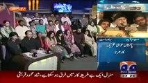 Khabar Naak 29th August 2014 Imran Khan Parody Part 1
