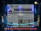 السادة المحترمون: إطلاق حملة دولية لعدم استخدام مصطلح الدولة الإسلامية على تنظيم داعش الإرهابي