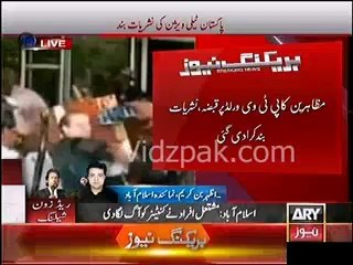 PTI PAT Protesters occupied PTV Building