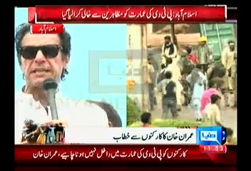 These Are Not Our Workers Who Occupied PTV:- Imran Khan