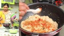 Aaha Emi Ruchi || Shahi Paneer (Paneer Butter Masala) || Bharati