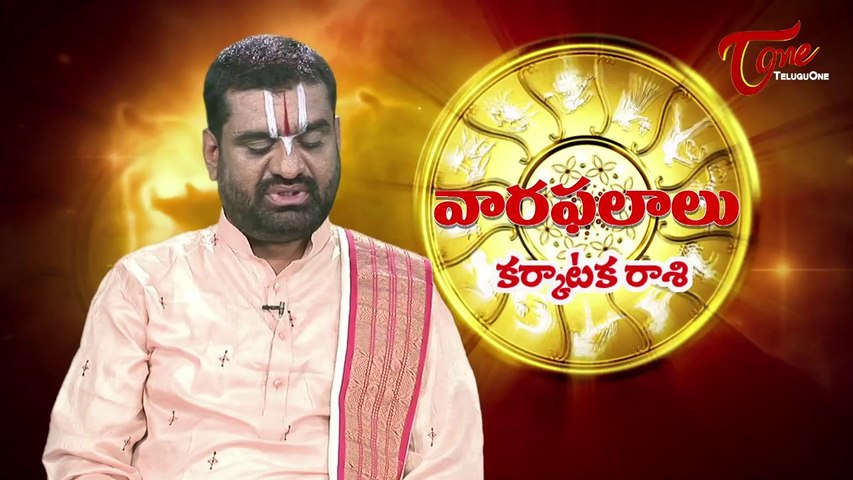 Vaara Phalalu    July 27th to August 02nd    Weekly Predictions 2014 July 27th to August 02nd   Godialy.com