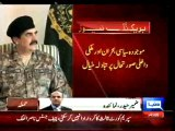 Dunya News - Army Chief hasn't suggested PM to step down- Govt