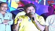 Geethanjali Movie Promotional Song Launch    Brahmanandam    Anjali    Kona Venkat