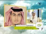 مداخلة عبدالله عبدالقادر في برنامج يوم جديد حول أخبار الروهنجيا في #أراكان | قناة المجد