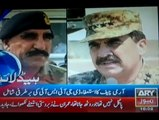 ary news headlines today ary news breaking latest news [1september 2014] 6;00 pm