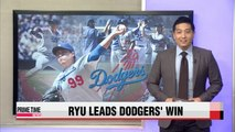 L.A. Dodgers' Ryu Hyun-jin sharp in return from injury, earns career-high 14th win