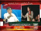 Who was Behind today's Attack on PTV Center ?? - Asad Umar Telling