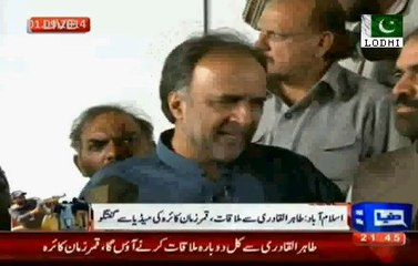 Qamar Zaman Kaira rejects Javed Hashmi's statement - it's sad just for little difference of opinion he is blaming Imran Khan.