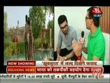 Cinema tak ka Fawad Khan ka safar- Fatafat Express 1st September 2014