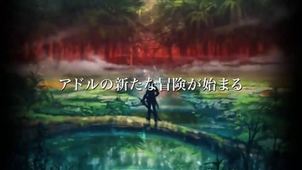 Ys - PS4 & PS Vita Reveal Trailer
