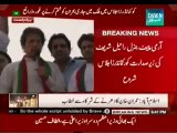 Three PTI MNA's Had Not Resigned From NA We Have Eliminated Them From Our Party Today Imran Khan
