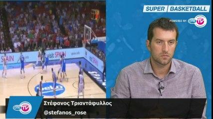 Ολόκληρη η Super Basket BALL 01.09