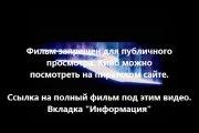 В хорошем качестве HD 720 смотреть онлайн Планета обезьян: Революция (2014) в хорошем качестве