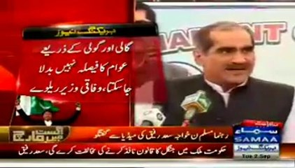PM Nawaz Will Not Resign At Any Cost Khawaja Saad Rafiq Media Talk – 2nd September 2014