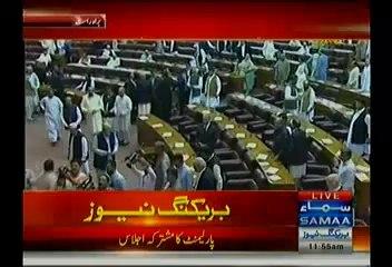 Nawaz Sharif Reach Parliament