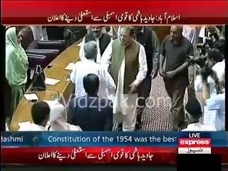 Javaid Hashmi hugs & greets Nawaz Sharif in Parliament