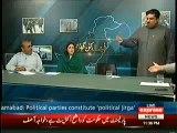 Intensive Fight Between Qazi Faiz Ul Islam(PAT) and Khurram Dastagir (PMLN)