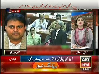 Excellent Analysis Of Fawad Chaudhry On Parliamentarian Speech