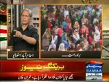 Samaa News Special Transmission Azadi & Inqilab March 08pm to 09pm - 2nd September 2014