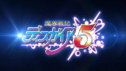 Disgaea 5 - Teaser Trailer