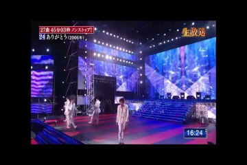 キムタク 27時間テレビから1ヶ月 大反省会!? 1
