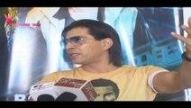 Bollywood Villa | Dilzan Wadia | Suspense Theatrical 3D Movie