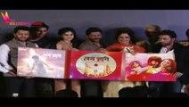 Lai Bhaari Movie | Ritesh Deshmukh, Genelia Deshmukh | Music Launch