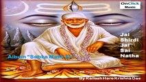 Jai Shri Saibaba Tamil Devotional Shirdi Baba Songs