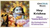 Krishna Bhajans | Hey Krishna | Chant 36 Names of Krishna | Kailash Hare Krishna Das | Devotional Karaoke