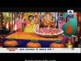 Doli Armaano Ki - 4th September 2014  Mohit Malik Kii Choti Choti Batai