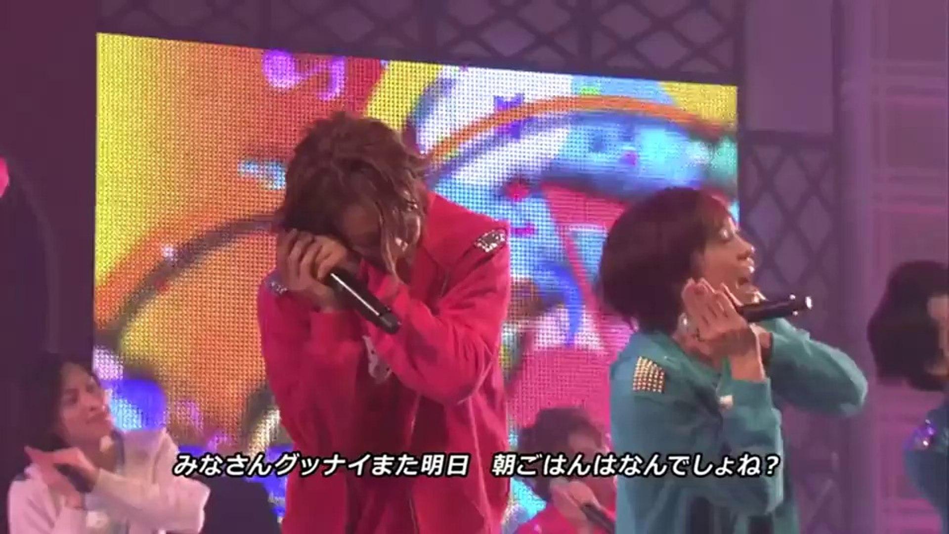 Maru Maru Mori Mori (Super Handsome Live)