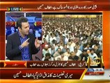 Special Transmission On Capital Tv PART 2 - 4th September 2014