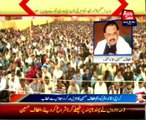 MQM Chief Altaf Hussain addresses the General Workers meeting