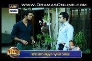 Janay Kyun Last Episode 19 by Ary Digital 4th September 2014 P 2