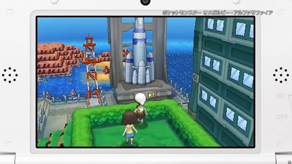 Pokemon Omega Ruby Alpha Sapphire - Overview Trailer