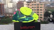 Lebron 11 NIKE LEBRON - LeBron James 11 shoes lebron 12 are new on public on Sports3y.ru