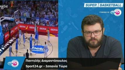 Ολόκληρη η Super Basket BALL 05.09