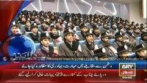 ARY News Headlines 5th September 2014 GEO News 5 Sept 2014 _ 5-09-2014 Dunya News,Express,Samaa TV
