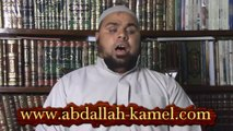 الشيخ عبدالله كامل نغمة ( هل صليت اليوم عليه ) رااااااااااااااااااائعة