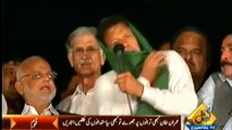 Imran Khan Doing Parody Of Mehmood Khan Achakzai | HAHAHAHAHAHAHAAHA