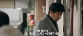 Hide and Seek (숨바꼭질) | Korean Movie -Trailer-
