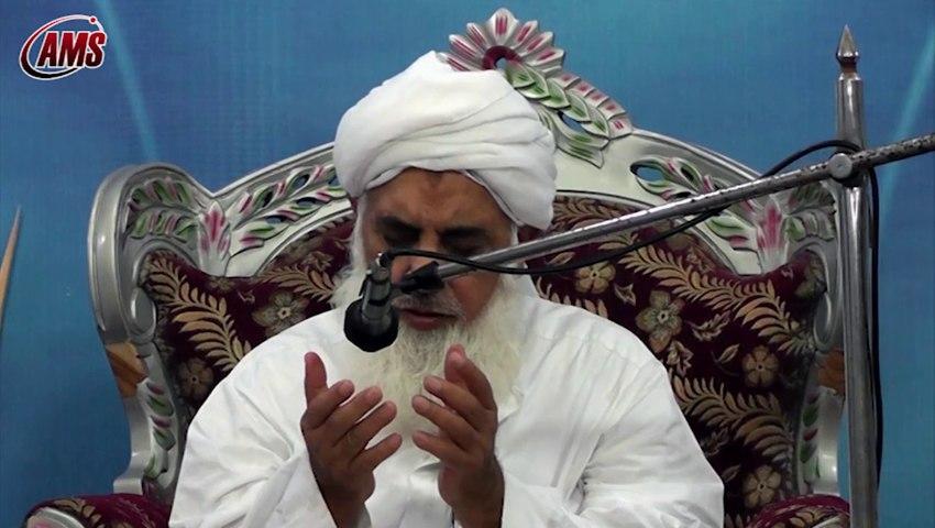 Molana Abdul Hafeez Makki Gives Khilafat to Molana Ilyas Ghuman