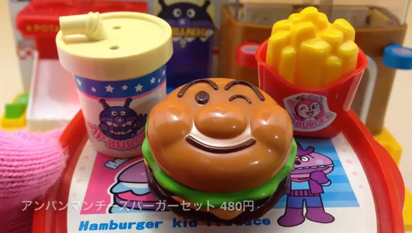 アンパンマン おもちゃ ハンバーガー屋さん Anpanman toy hamburger shop
