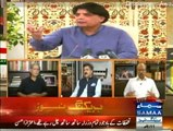 Samaa News Special Transmission Azadi & Inqilab March 08pm to 09pm - 6th September 2014