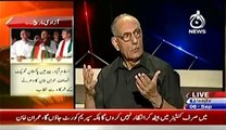 Aaj With Saadia Afzaal (6 September Youm e Difai Pakistan…. Ghazion Or Shaheedon Ko Salam) – 6th September 2014